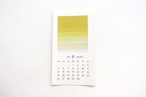 ミニカレンダー長方形(2021年4月〜2022年3月)