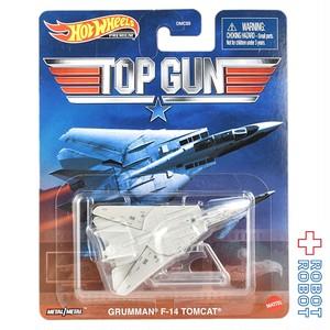 ホットウィール トップガン グラマン F-14 トムキャット