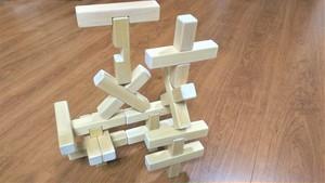 青森ひばの 相欠きブロック(25ピース) 木のおもちゃ 積み木