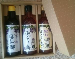 化粧箱入りぶどう酢3種セット/Grape Vinegar 3 type set