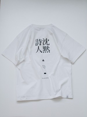 【POET MEETS DUBWISE(ポエトミーツダブワイズ)】DISCONNECT TEE