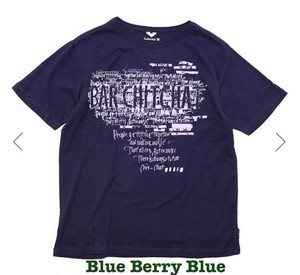 GOHEMP Tee(Blue Berry)