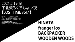 【LOST TIME vol.4】