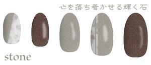 DOREHAL ornatio stone ドレハル 定形外で送料無料(日時指定不可) 貼るだけ簡単ネイルシール ジェルネイル風 貼るネイル ネイルラップ マニキュアシール p-013