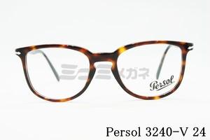 【正規取扱店】Persol(ペルソール) 3240-V 24
