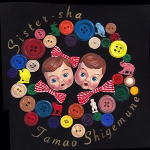 一点物・原画「双子とボタン」