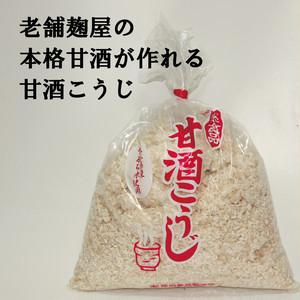 老舗麹屋 原田食品製造所の甘酒こうじ(2袋セット)