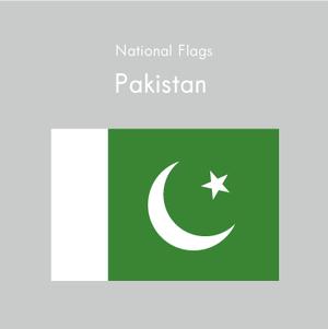 国旗ステッカー パキスタン