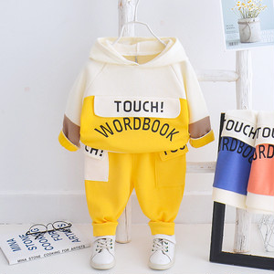 【ベビー服】【80-120】おしゃれ カジュアル アルファベット プリント フード付き 配色 子供服 2020春・セット26994980