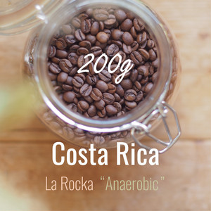 コスタリカ・ラ・ロカ・アナエロビック Natural 200g