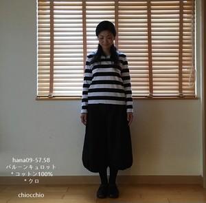 hana09-59.60(クロ)その日の気分に寄り添ってくれるバルーンキュロット*コットン100%