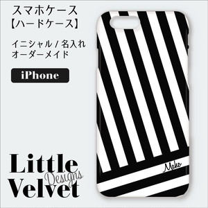 ストライプ×ボーダー柄*お名前ロゴ入り ハードタイプ iPhoneケース [PC619BK] ホワイト&ブラック