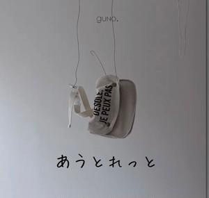 《2点限り アウトレット商品》guno  コーデュロイミニバッグ 韓国子供服キッズバッグ  ママバッグ ウエストポーチ