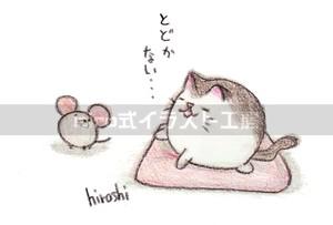 届かないネコ(ねずみ)(ポストカード)