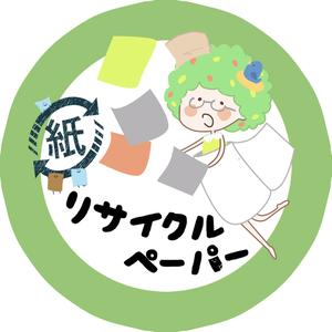 ゴミ分別ステッカー単品・リサイクルペーパー【地球にやさしい妖精さん】