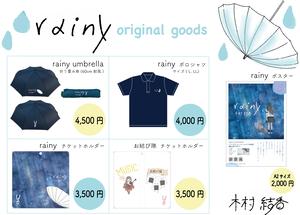 rainy 【CD.グッズ全部おまとめセット】