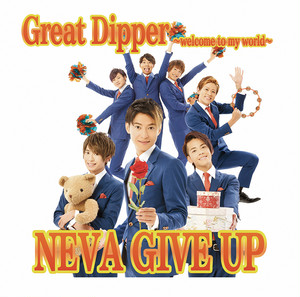 Great Dipper 〜Welcome to my world〜