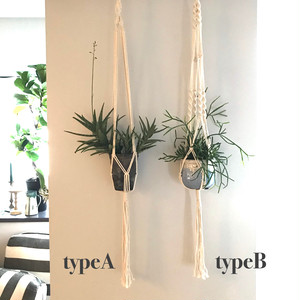 Makurame Plants Hanging