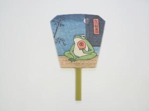 丸亀うちわ  蛙の左うちわ Marugame Uchiwa Fan: A Frog holding a fan in his left hand