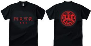 WEAR阿呆可愛Tシャツ