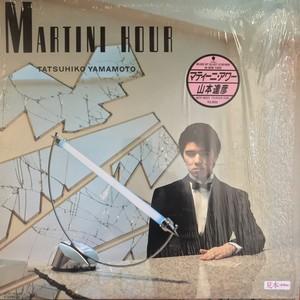 山本達彦 / マティーニ アワー (1983)