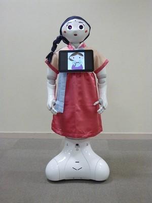 ロボット☆ファッション☆民族衣装☆韓国☆Pepper向け PTC16-001
