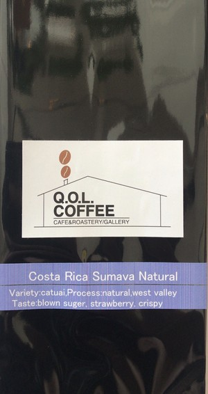 COSTA RICA Sumava Natural 100g