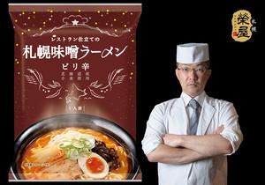 札幌味噌ラーメンピリ辛×10袋