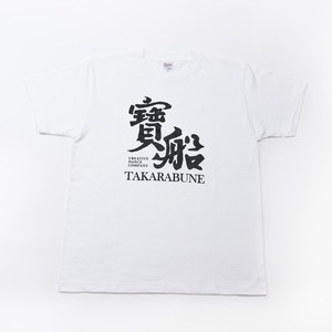 TAKARABUNE T-SHIRT 【White】
