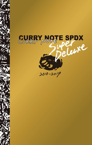 CURRY NOTE SPDX