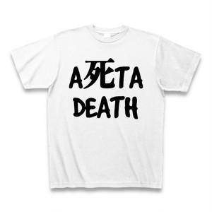 「A死TA DEATH」Tシャツ