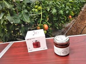 (箱付き)鳥越農園の有機完熟トマトジャム 1本