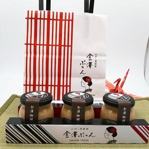 【NEW】金澤珈琲 3個セット
