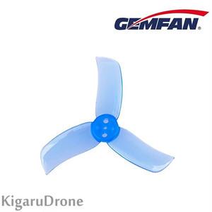 【2.0 Inch / 1.5mm Shaft】Gemfan 2040 3-Blade Propellers 2.0 Inch Triblade Props (1.5mm Shaft) Blue / クリア