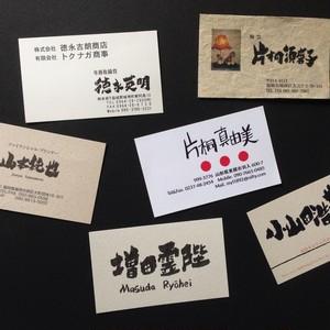 ロゴ 名刺・表札