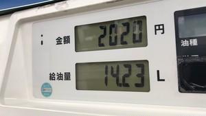 【ガソリンスポンサー】47都道府県の地域おこし協力隊を訪ねる日本一周旅