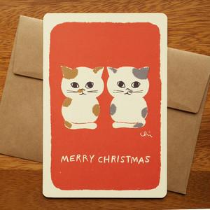 グリーティングカード[クリスマス・ツインズ]封筒付き(GTC-C12)