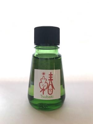 数量限定商品 スタンダード低温搾油つばき油グリーンボトル