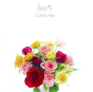 ソロ オリジナルCD 2曲入り『I LOVE YOU』