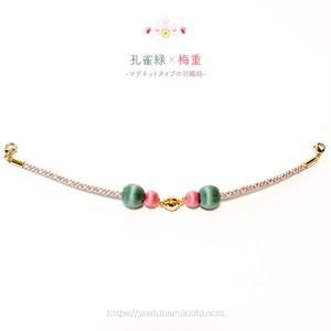 マグネットの羽織紐-緑とピンク-