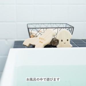 【お風呂あそび】おふろであそぼう(ペンギンたち)