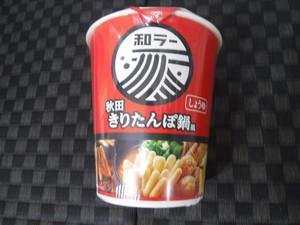 秋田きりたんぽ鍋風しょうゆ  (秋田県)