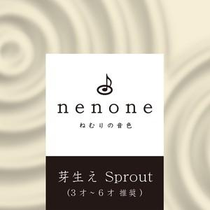 Title02: ねむりの音色 芽生え Sprout (3才〜6才 推奨) nenone.jp