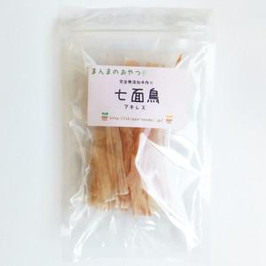七面鳥アキレス 24g (ゆうパケットOK!)