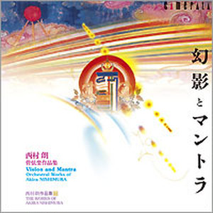 CMCD-28147 Vision and Mantra (orchestra/clarinet/A. NISHIMURA /CD)