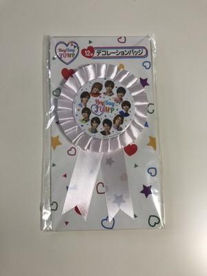 Hey!Say!JUMP セブンイレブン1番くじ デコレーション缶バッジ