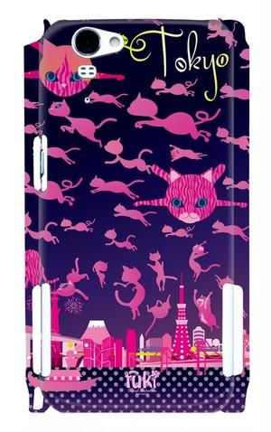 "AQUOSスマホケース ""Mews and the city TOKYO"""