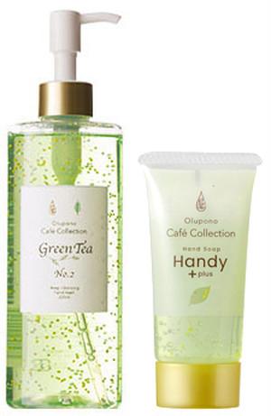 No.2 GreenTea すがすがしい若葉の香りset[通常ボトル(250ml)&Handy+plus(30g)]