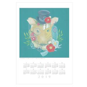 inoLino /umi.doodle 2018 ●ジグレー●