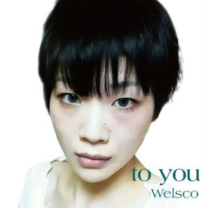 welsco - to you - GEE1008